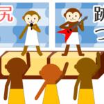 新曲『整った!』公開・ストリーミング配信開始!