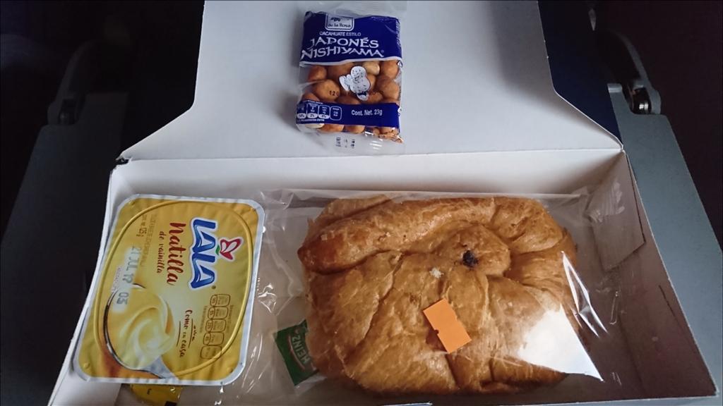MEX-HAV機内食
