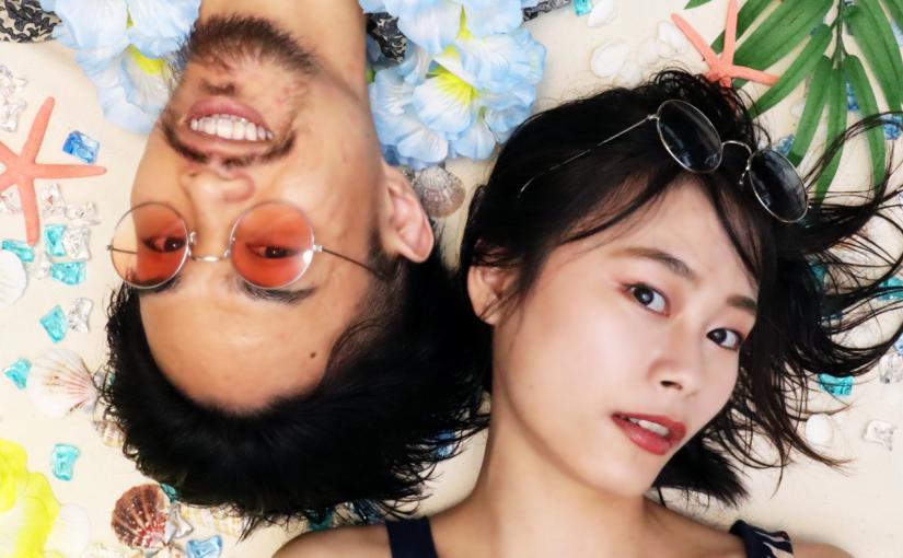 5th mini Album『2020 ~Summer~』
